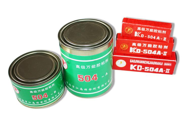 504环氧胶万能胶、灌封胶