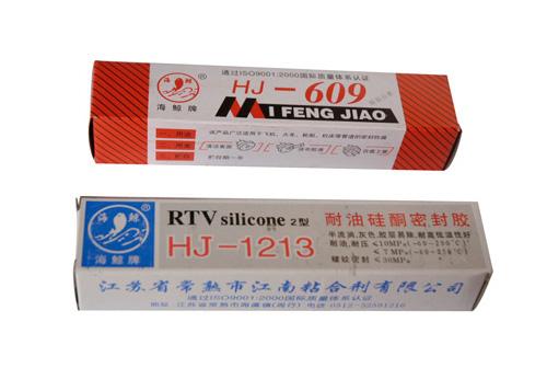 HJ—1213耐油硅酮密封胶
