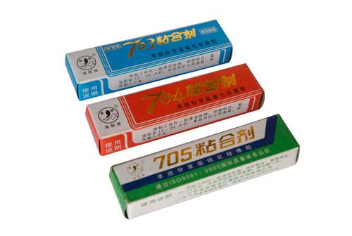单组份室温固化硅橡胶(703,704,705)