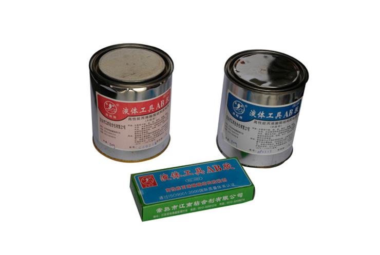 高性能丙烯酸AB胶