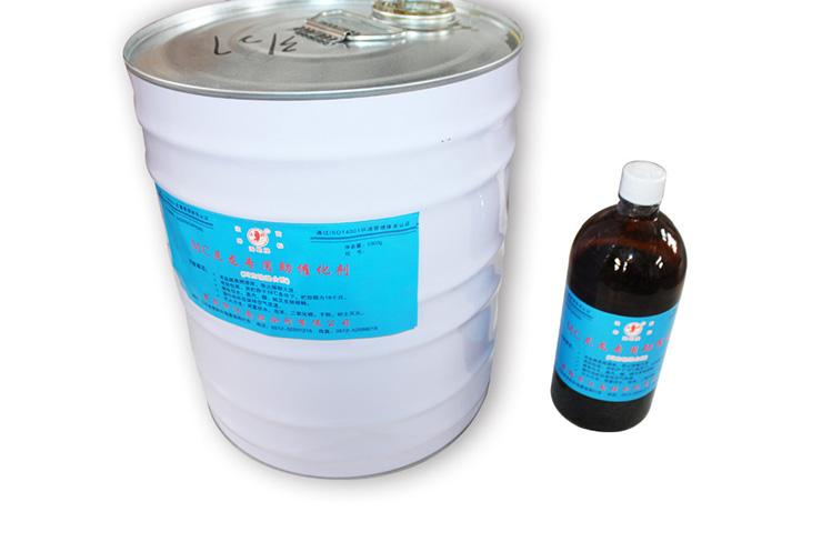 尼龙助催化剂胶