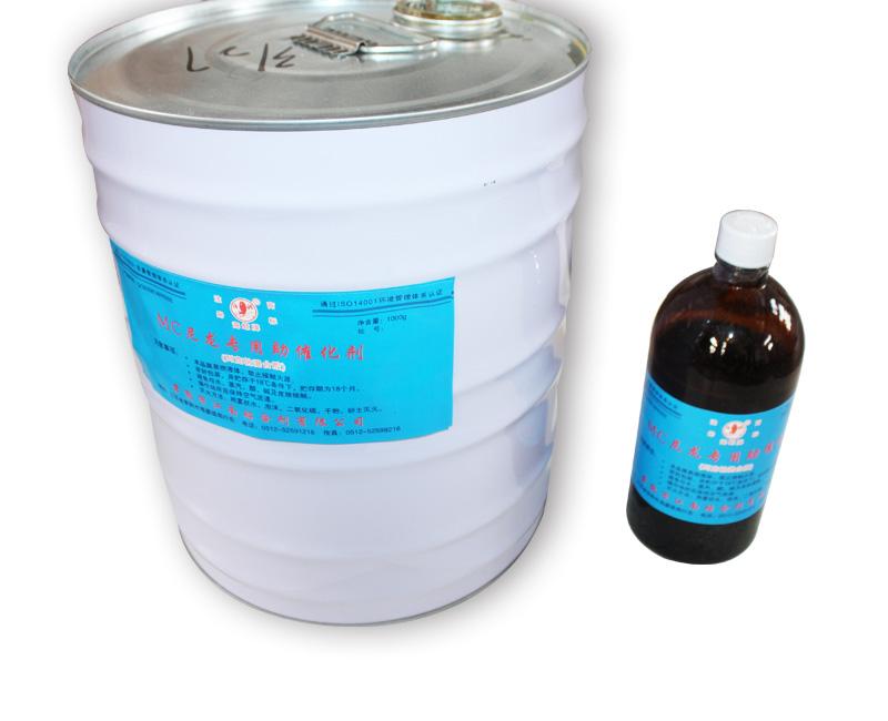 尼龙助催化剂